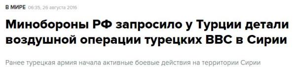 http://ic.pics.livejournal.com/manzal/31124806/783787/783787_600.jpg
