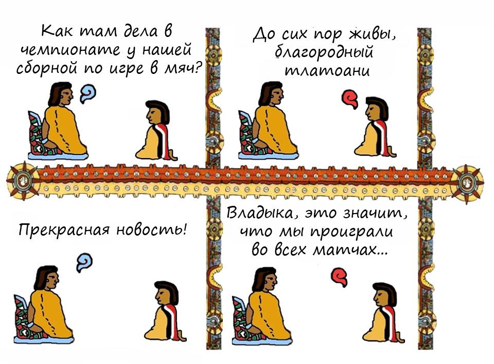 Rey Neza-6-rus