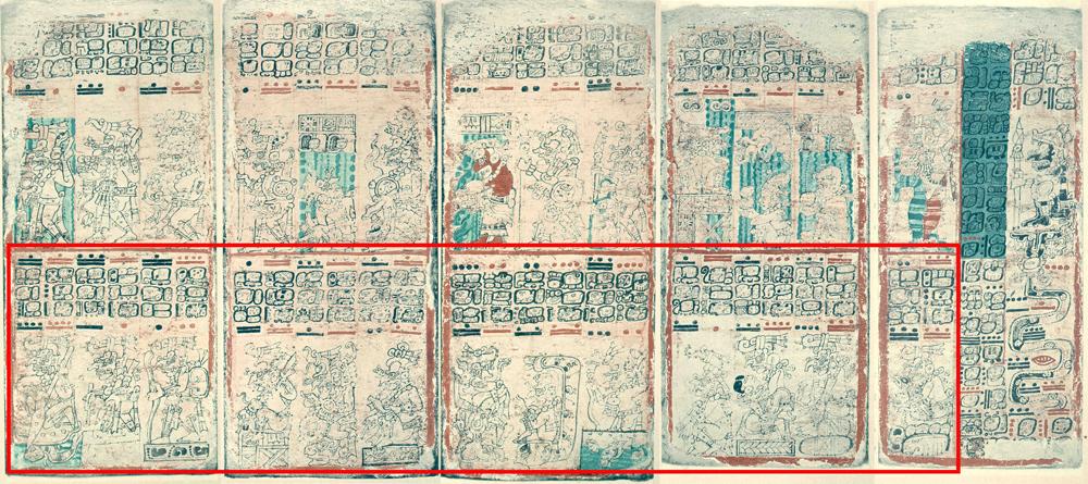 Писцовая культура у древних майя. Материал для письма.