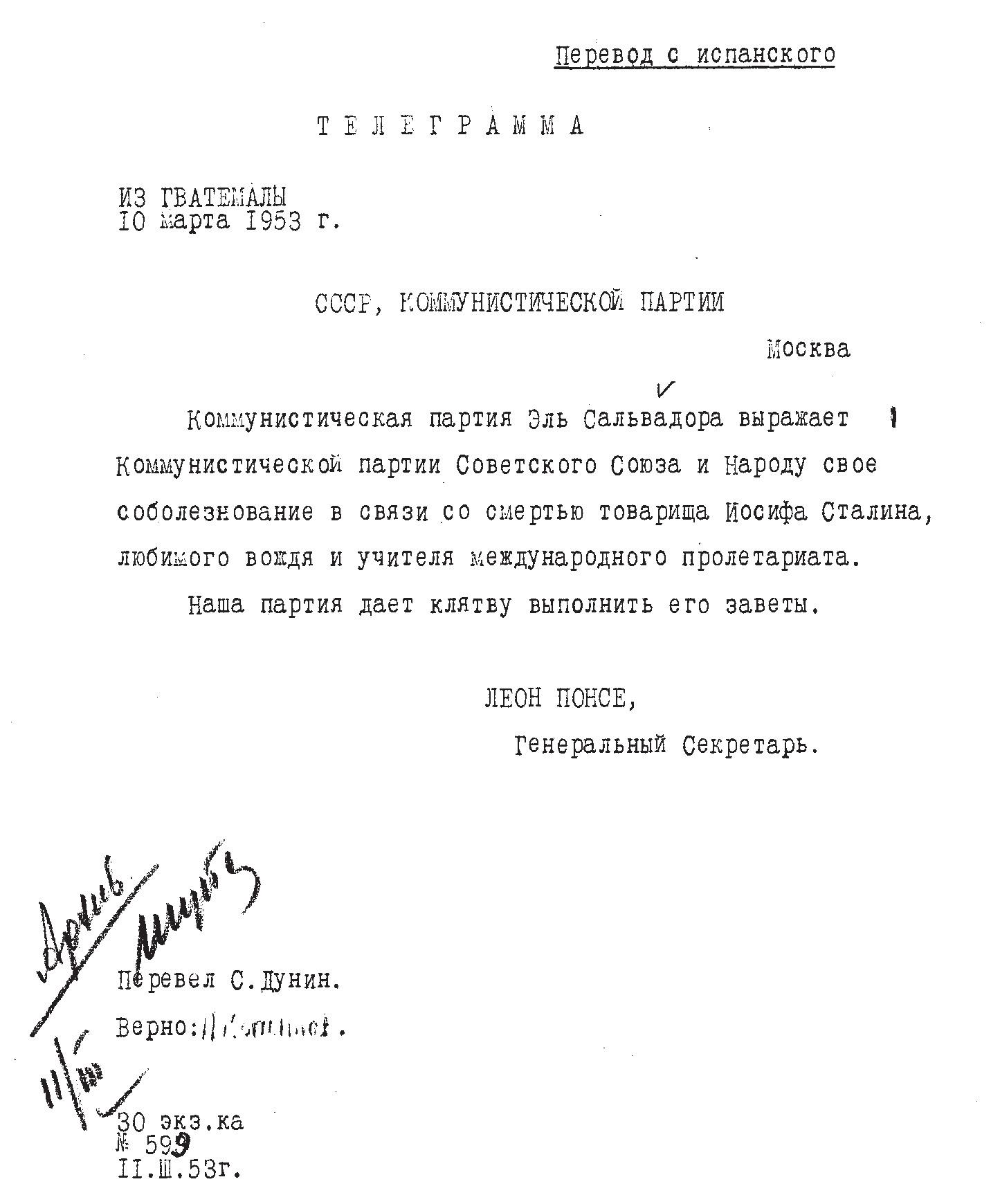 1953-02