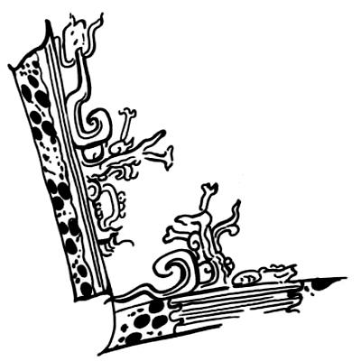 Писцовая культура у древних майя. Материал для письма. Book