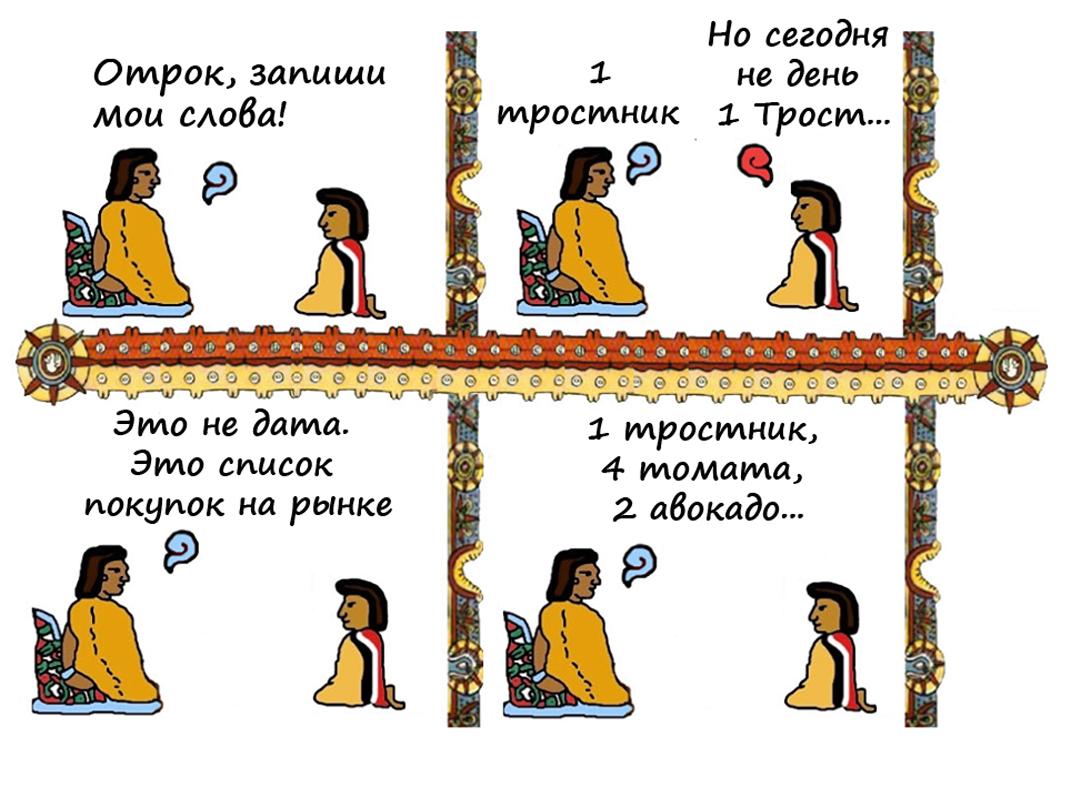 Rey Neza-11_rus