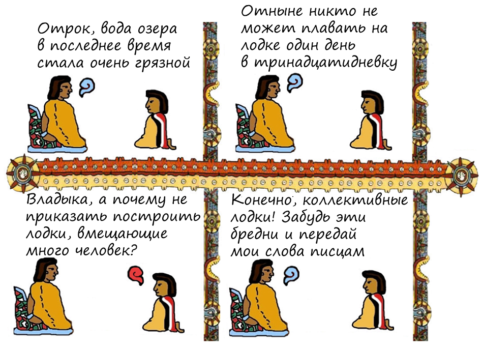 Rey Neza-4_rus