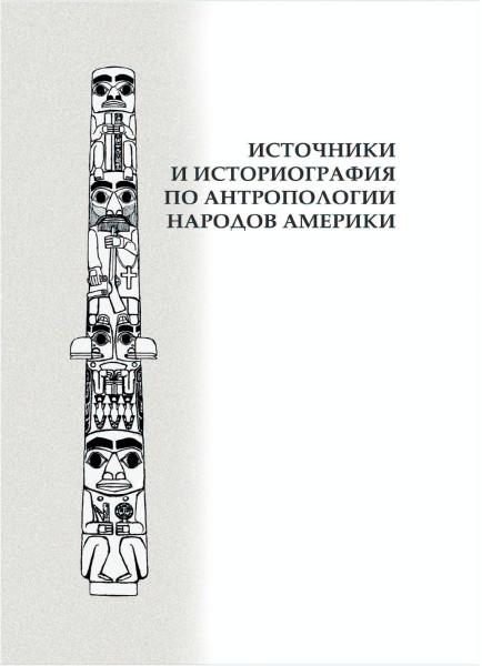 Matusovskiy-A.A.-20112015-FIELD-MATERIALS-001