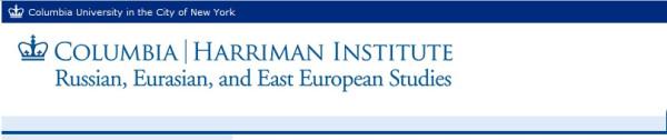 Институт Харримана
