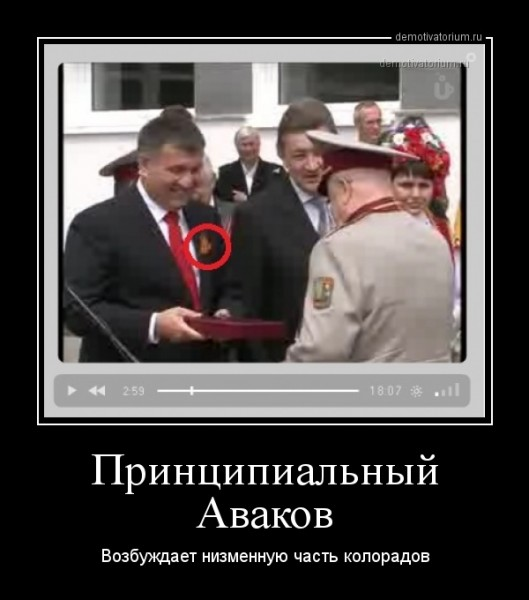 Остаться в коалиции после выхода в отставку своего премьер-министра - уникальный шаг в истории политики, - Аваков - Цензор.НЕТ 522