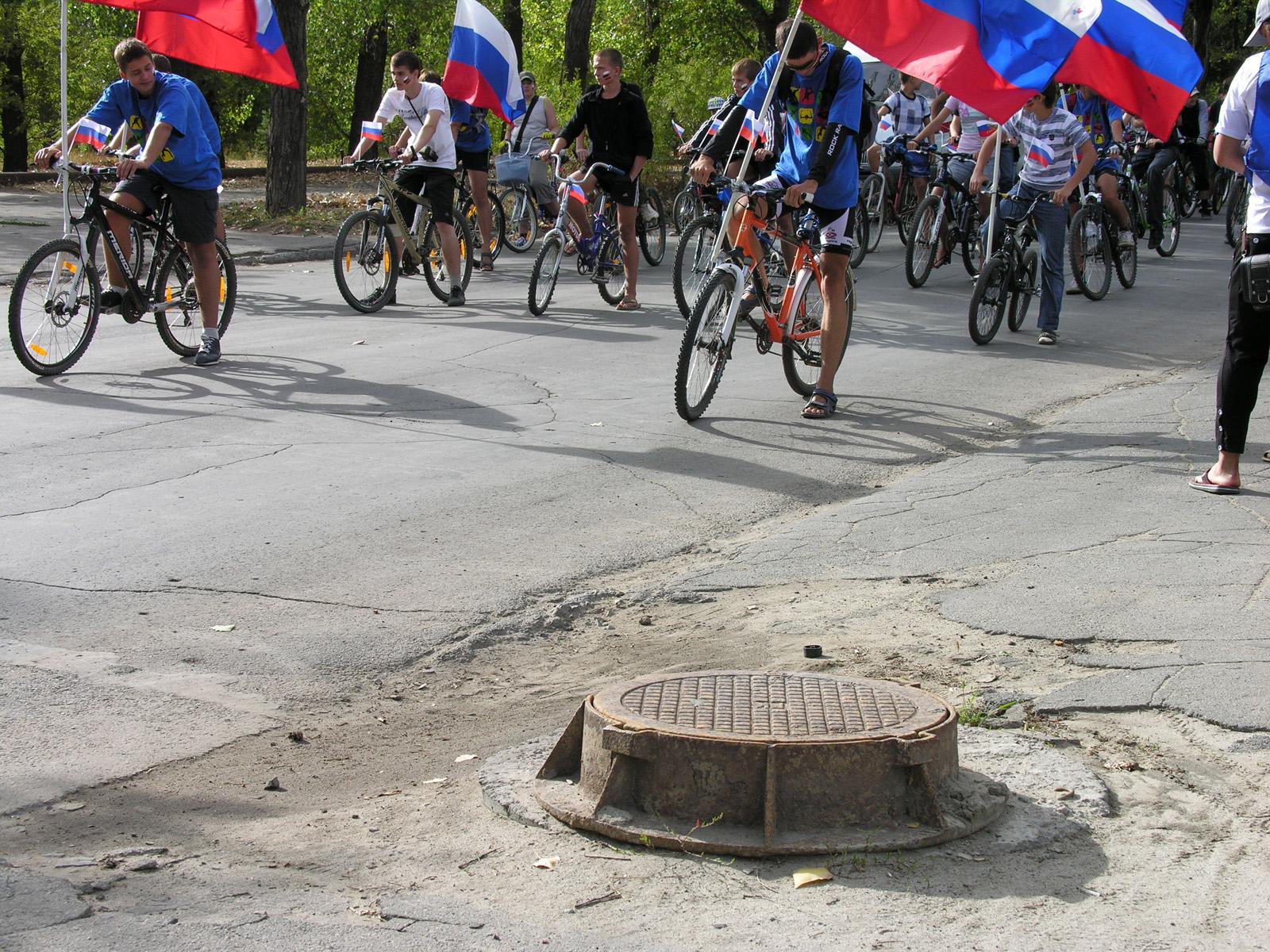 г. Волжский велопробег посвященный Дню государственного флага РФ