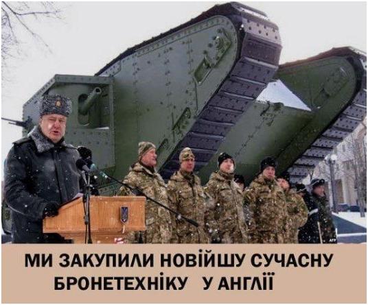 Новые танки из Англии