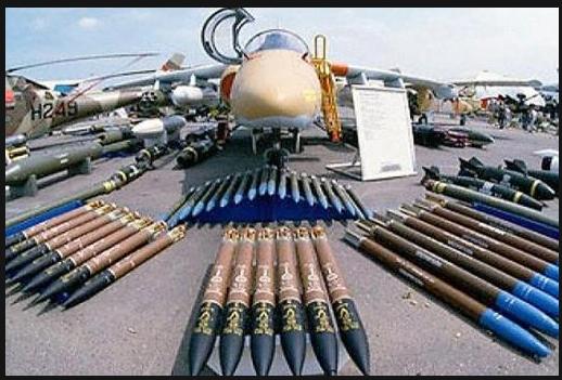 Запрет на продажу оружия