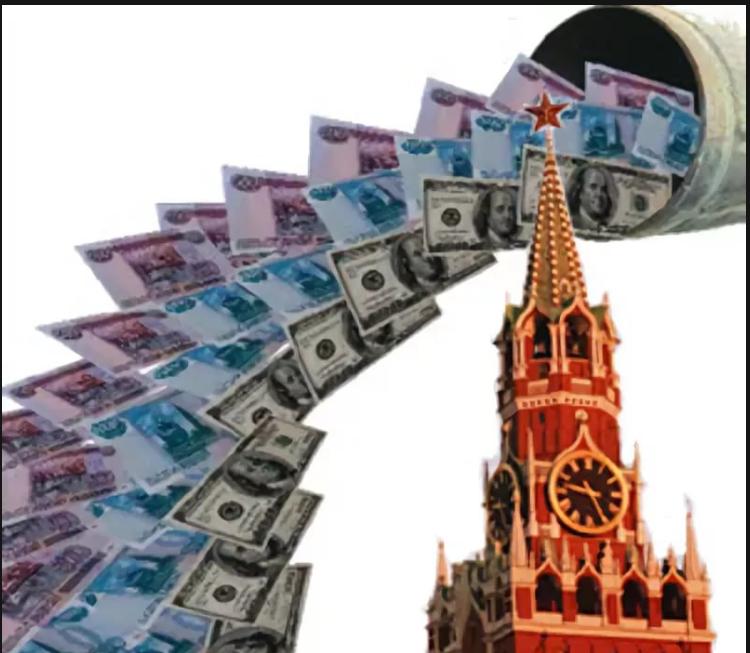 Картинки по запросу все деньги в москве картинки
