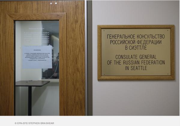 Представители США, взломав замок на входной двери,проникли в резиденцию генконсула РФ в Сиэтле