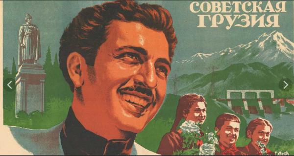 «Жили лучше всех в СССР…» К чему привело многолетнее спонсирование грузинской «витрины социализма»