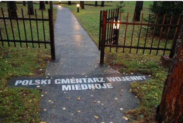 На территории мемориала «Медное» захоронены не «убитые НКВД» поляки, а бойцы Красной армии...