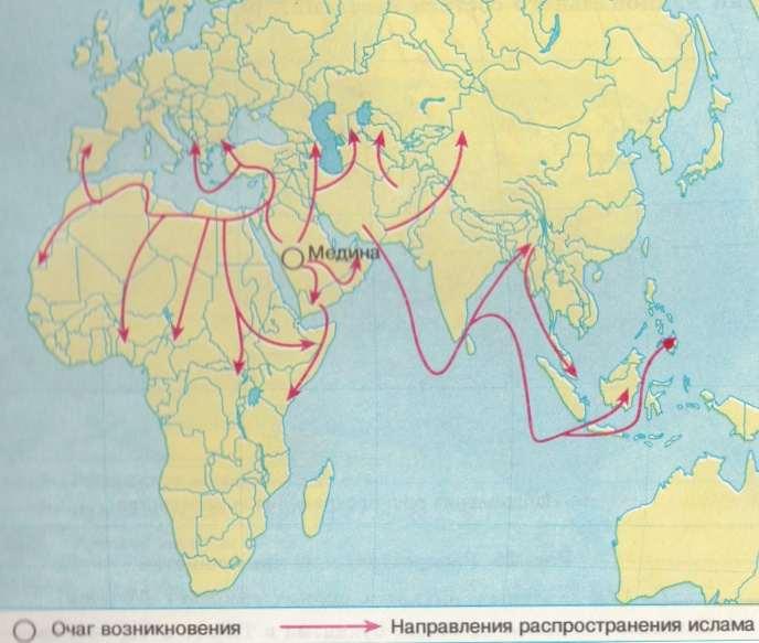 Очаги распротсраненият Ислама-Карта