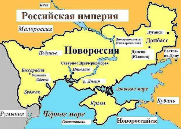 Причем здесь Украина?