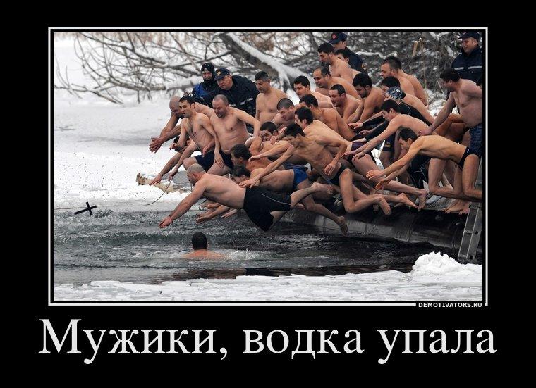 947813_muzhiki-vodka-upala