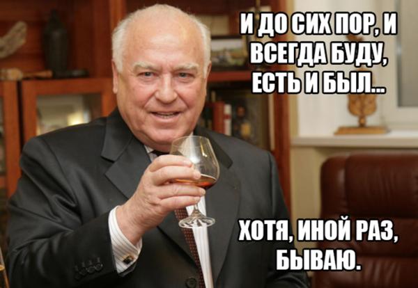 Черномырдинки