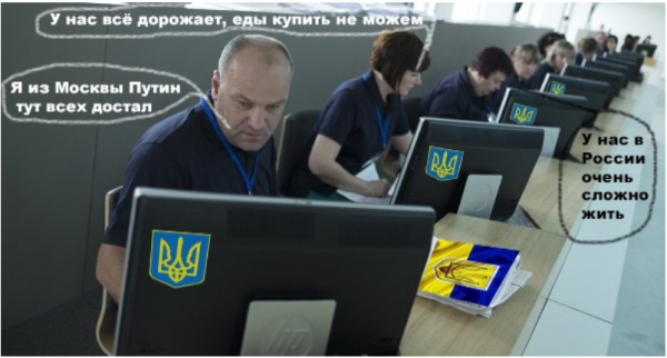 Матвейчев: 80 тысяч аккаунтов украинских «троллей» гадят против России