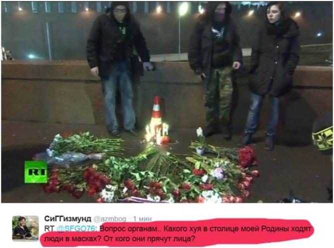 Боевики из Киева в Москве в масках