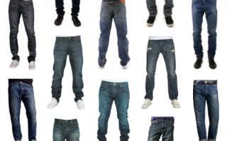 Виды мужских брюк