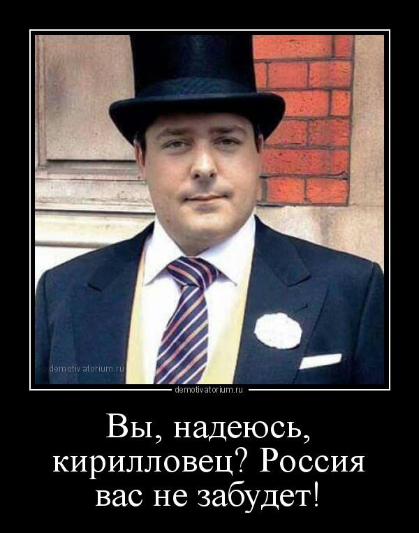 Гоги_кирилловец
