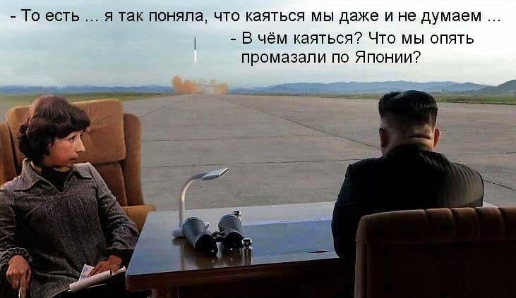 Ким и Ахеджакова2