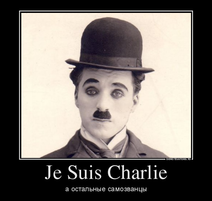 92737335_je-suis-charlie