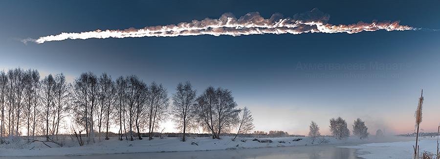 След после взрыва метеорита. Раздвоение.