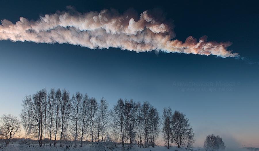 метеоритный след.