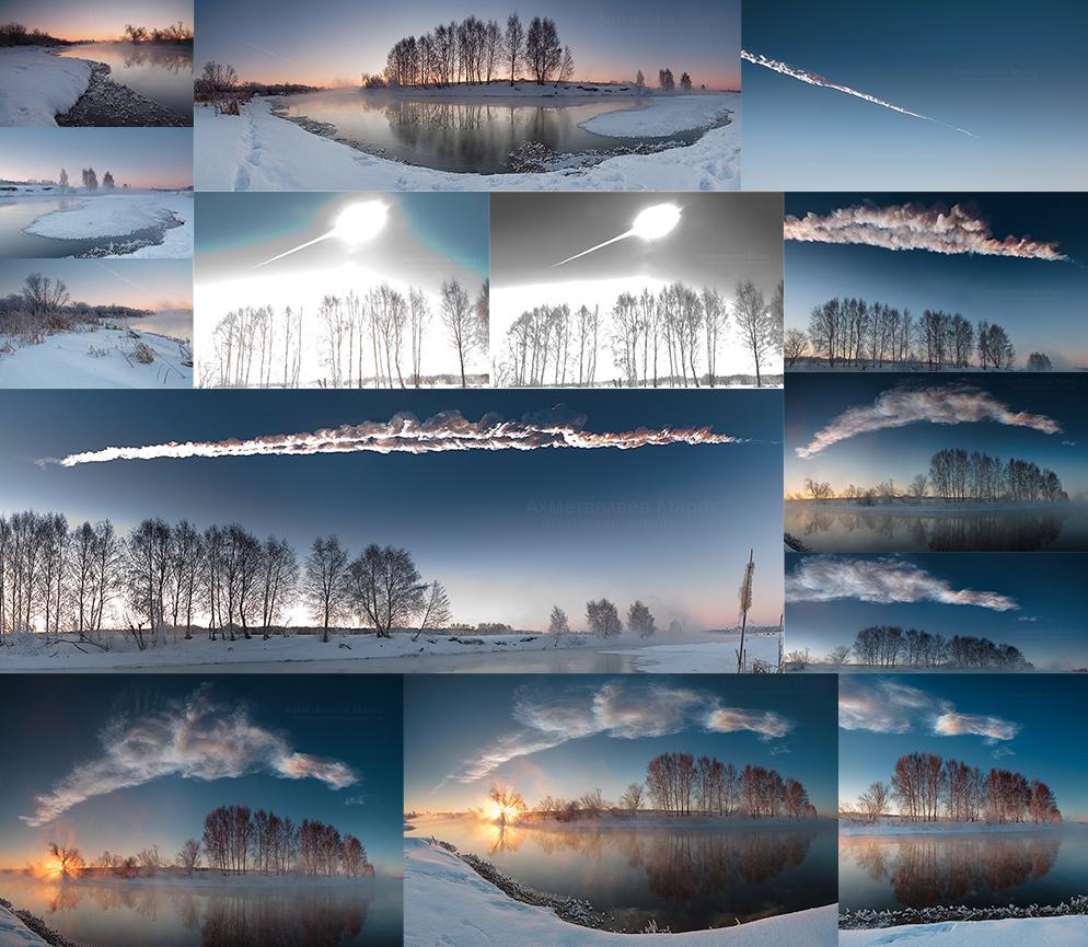 Взрыв метеорита в небе над Челябинском (Чебаркульский метеорит). Полный фото-отчет с комментариями.