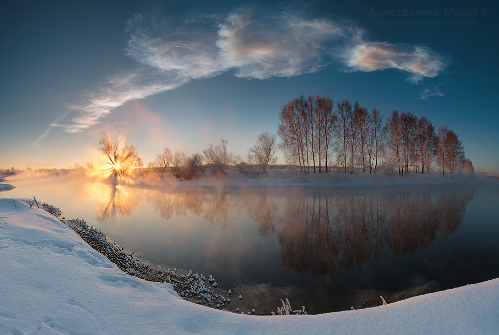 метеоритный-след-в-лучах-восходящего-солнца---2