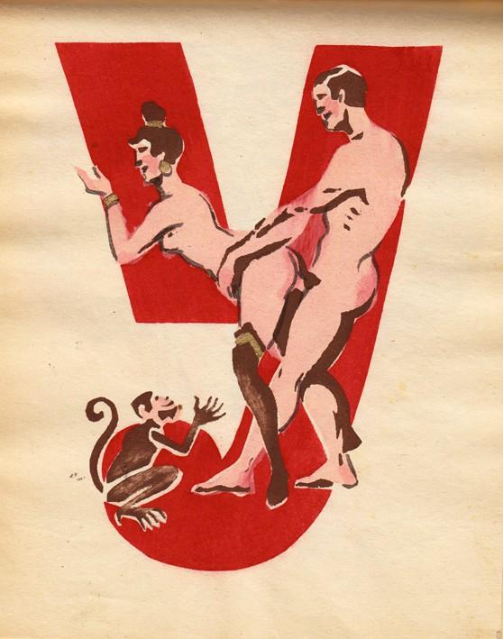 азбука секса позы:
