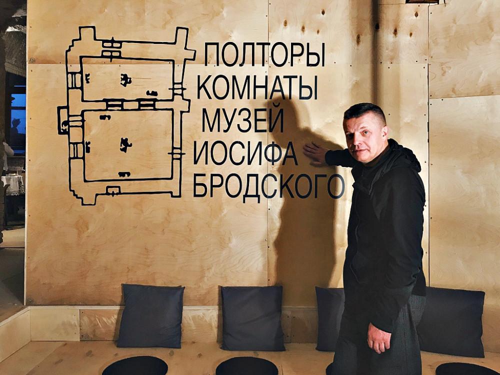 muzej-brodskogo-blog.jpg