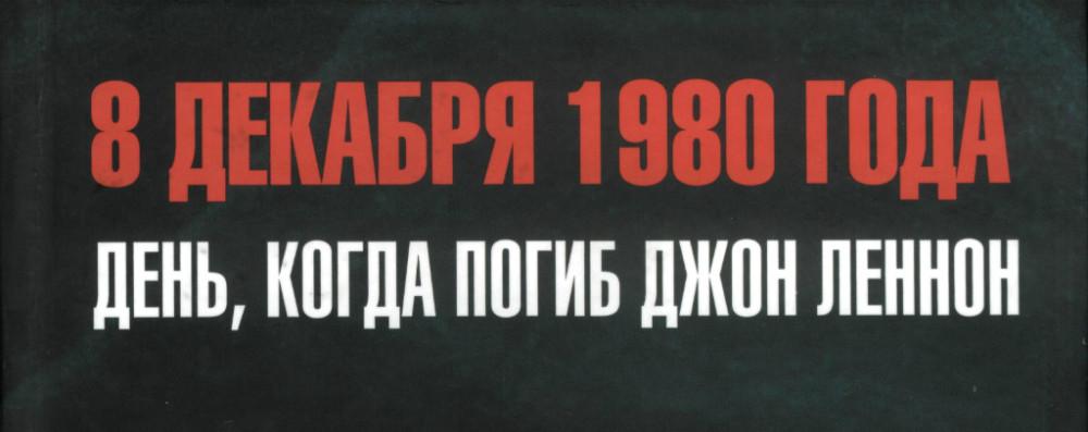 1033796-coverblog.jpg