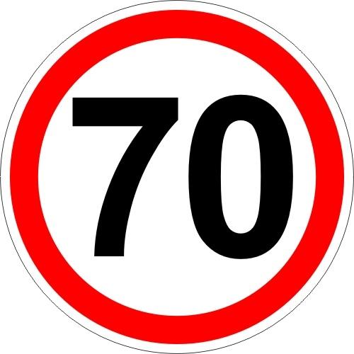 знак 70