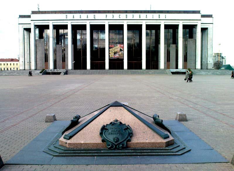 Минск. Октябрьская площадь, вид на Дворец Республики