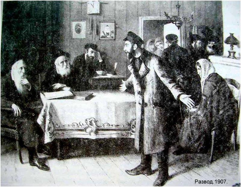 Pen Razvod 1907