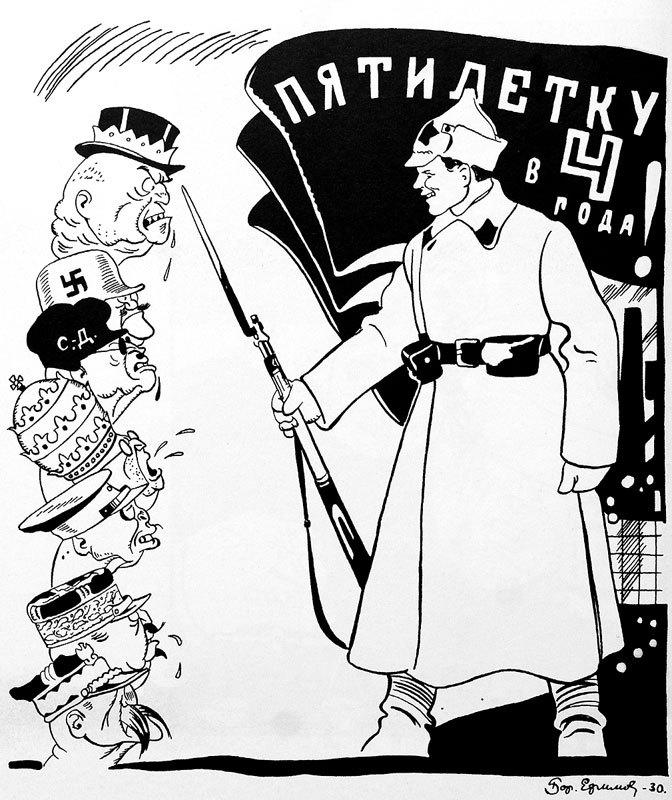 efimov 1930