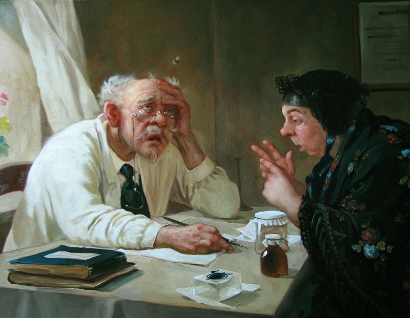 История болезней. Шишкин А.А. 2010 год