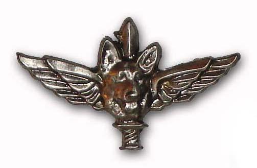 Эмблема батальона Окец