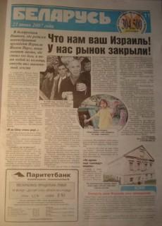 Глеб ЛОБОДЕНКО - вон из профессии!