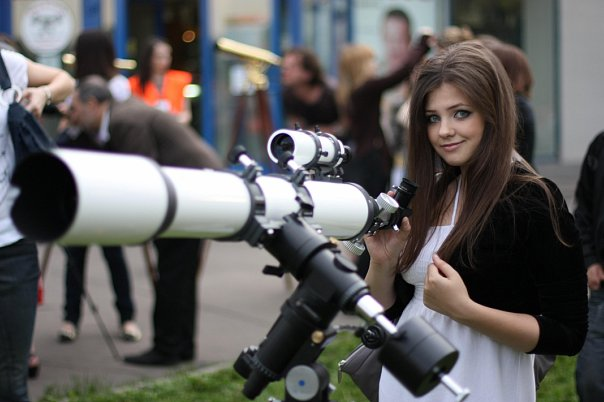 День Открытой Астрономии