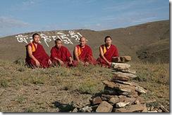 tibet-news-543