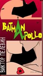 Betman_Apollo_Viktor_Pelevin