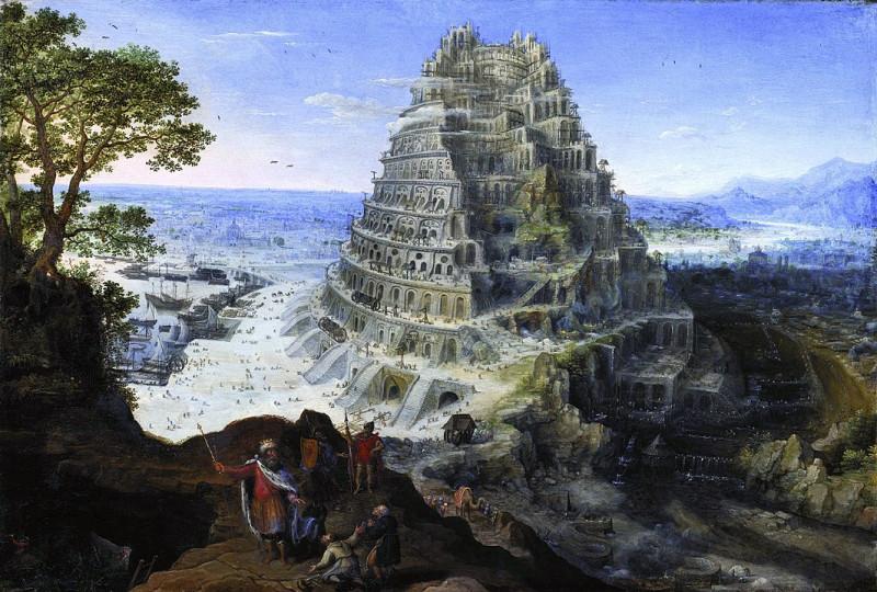 Вавилонская башня, Лукас ван Фалькенборх (1595)