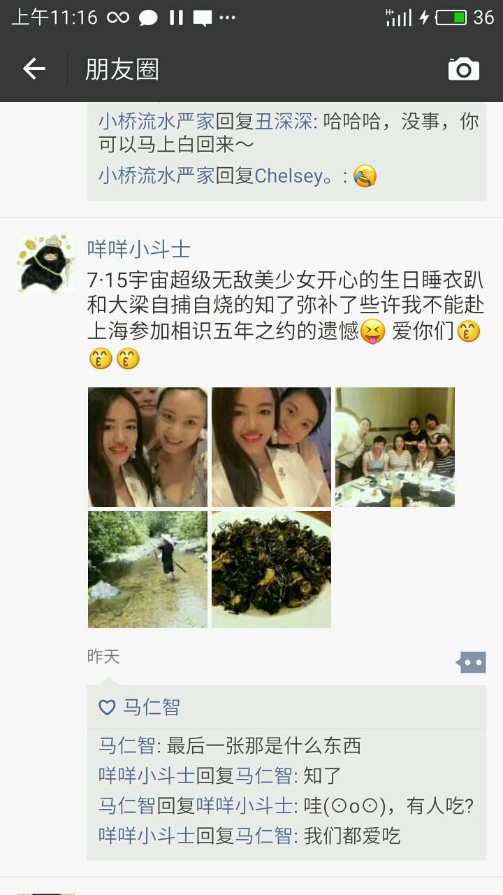 Порнуха молодые китайцы фото 72-474
