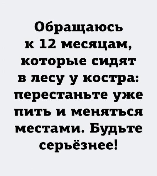 UmRY79ptvp0