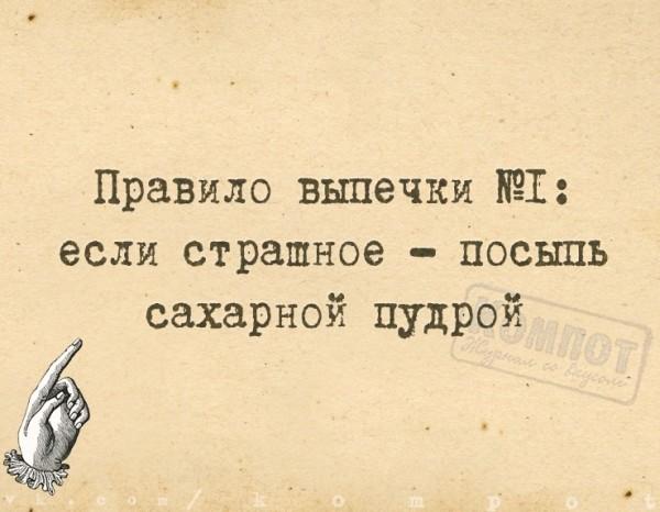 6LBUIjj34jo