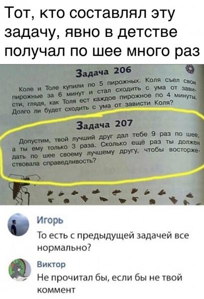WZlvUqa14EA