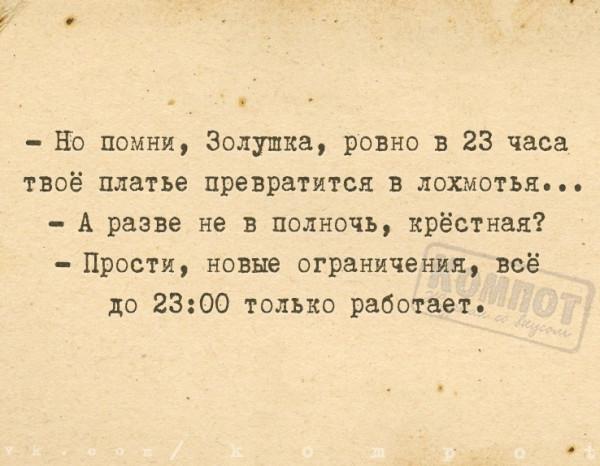 pYKcWPh1eTA